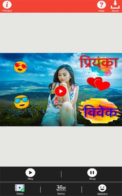video-par-naam-likhne-wala-apps-download