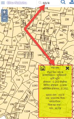 bhu-naksha-chhattisgarh