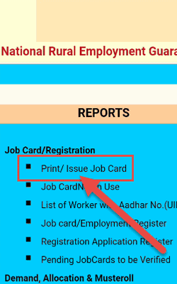 nrega-job-card-list
