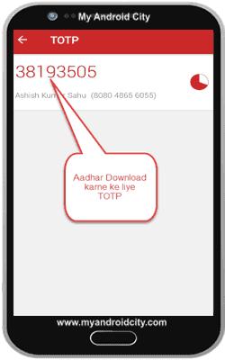 bina-otp-ke-aadhaar-card-download