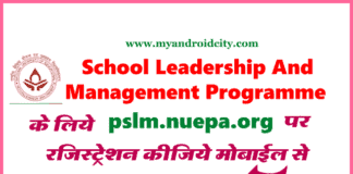 pslm-nuepa-org-Registration