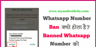 banned-whatsapp-number-unbanned