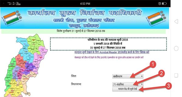 matdata-suchi-download-cg