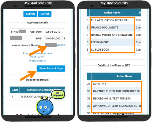 dl status by application number