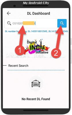 driving-licence-check-karne-wala-apps