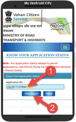 enter-application-number