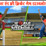 cricket-game-download