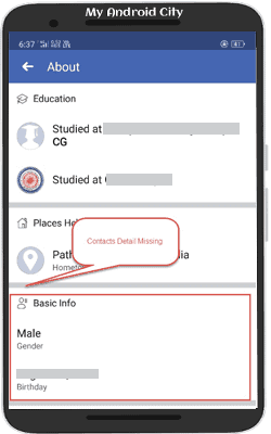 facebook-id-se-number-kaise-nikale-asan-tarika