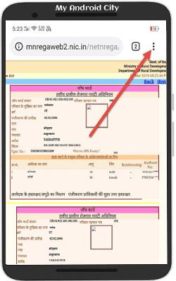 job-card-download-online