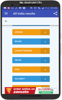 result-dekhne-wala-apps-download