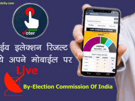 best-live-election-result-app-download