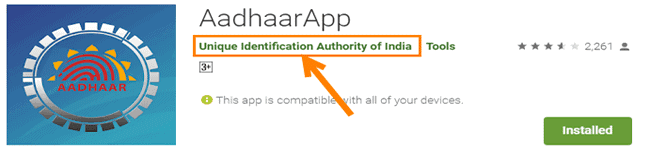 aadhar-card-download-karne-wala-apps