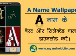 a-name-wallpaper-photo-download