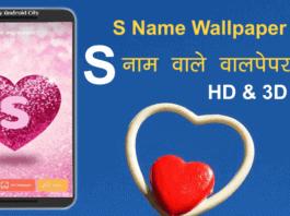 s-name-ka-wallpaper-download-hd