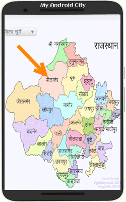 apna-khata-rajasthan-dekhe