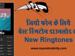 jio-phone-best-ringtone-download