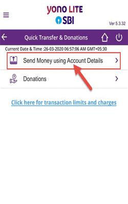 cm-relief-fund-chhattisgarh