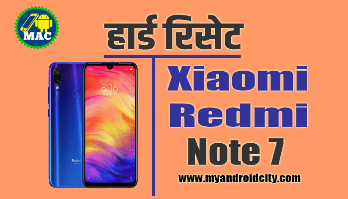 xiaomi-redmi-note-7-phone-ko-hard-reset-kaise-kare