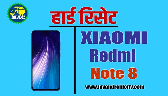 xiaomi-redmi-note-8-phone-ko-hard-reset-kaise-kare