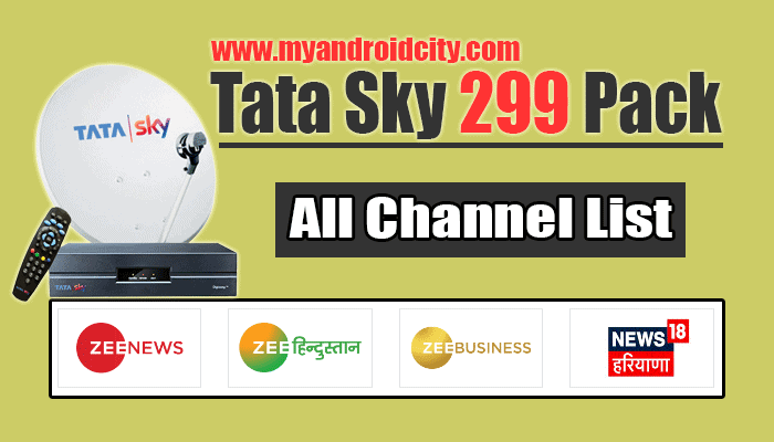 tata-sky-299-pack-channel-list