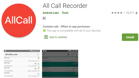 All-Call-Recorder
